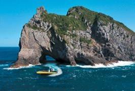 Ocean Adventure Express